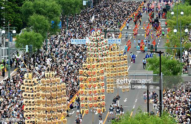 Kanto from Akita are performed during the Tohoku Rokkon Festival on May 30 2015 in Akita Japan The 5th festival assembles summer festivals of 6...