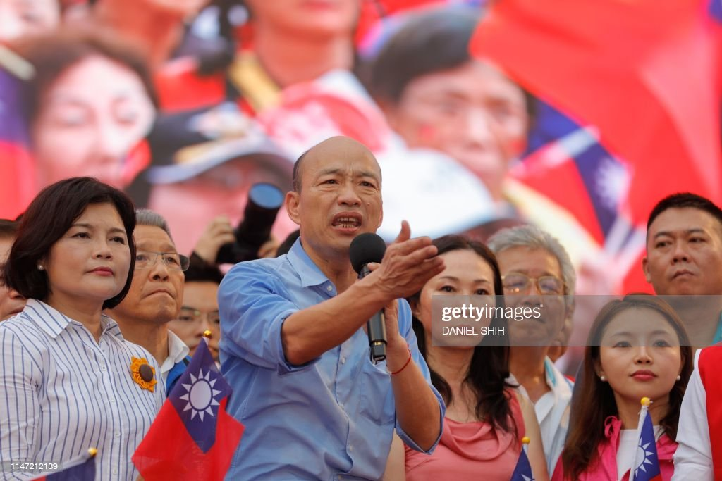 TAIWAN-POLITICS : News Photo