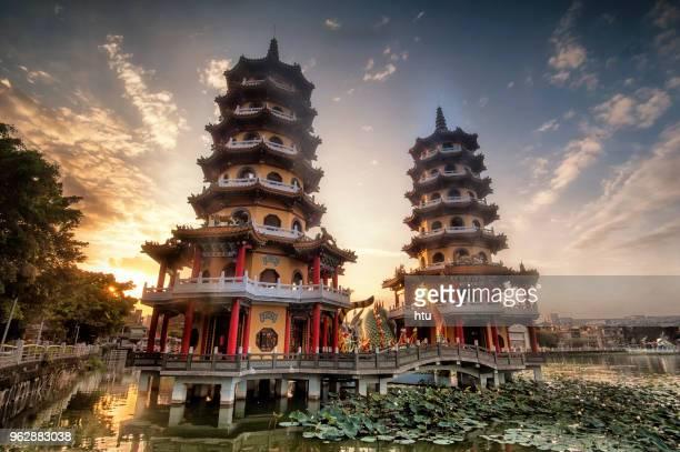 kaohsiung, taiwan dragon and tiger pagodas at lotus pond - 台湾 ストックフォトと画像