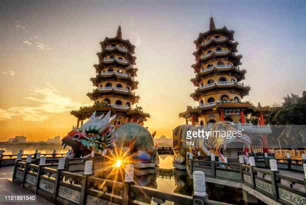 kaohsiung's famous tourist attractions - taiwan fotografías e imágenes de stock