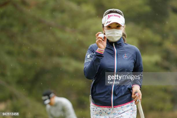 Kaori Aoyama of Japan reacts on the 18th green during the final round of the Hanasaka Ladies Yanmar Golf Tournament at Biwako Country Club on April 6...