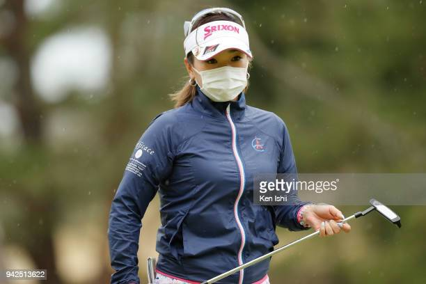 Kaori Aoyama of Japan walks on the 18th green during the final round of the Hanasaka Ladies Yanmar Golf Tournament at Biwako Country Club on April 6...