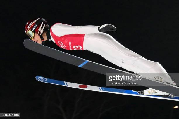 Kaori Iwabuchi of Japan soars during a practice session on day two of the PyeongChang 2018 Winter Olympic Games at Alpensia Ski Jumping Centre on...