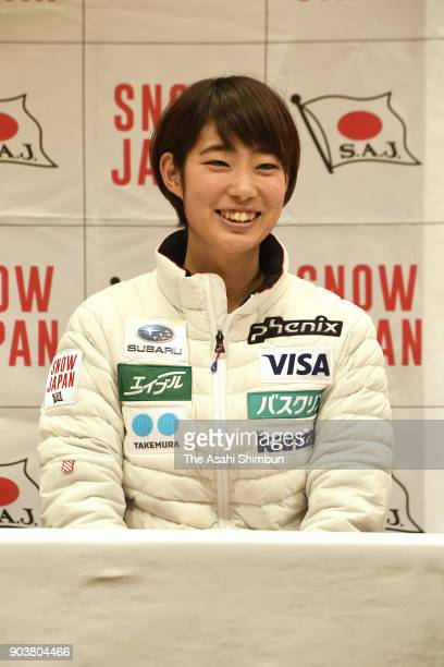 Kaori Iwabuchi of the Japan Ski Jumping national team for the PyeongChang Olympics pose for photographs during a press conference on January 11, 2018...