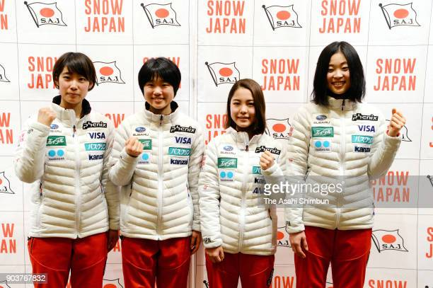 Kaori Iwabuchi, Yuki Ito, Sara Takanashi and Yuka Seto of the Japan Ski Jumping national team for the PyeongChang Olympics pose for photographs...
