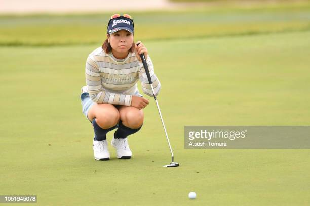 Kaori Makitani of Japan lines up her putt on the 5th hole during the first round of the Fujitsu Ladies at Tokyu Seven Hundred Club on October 12 2018...