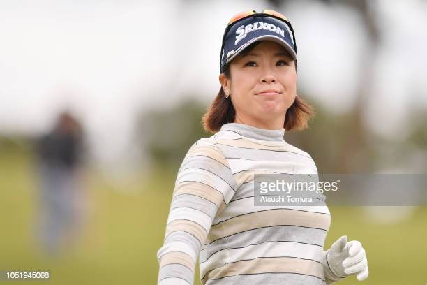 Kaori Makitani of Japan looks on during the first round of the Fujitsu Ladies at Tokyu Seven Hundred Club on October 12 2018 in Chiba Japan