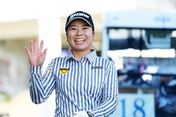 JPN: Daikure Ladies Cup - Round One