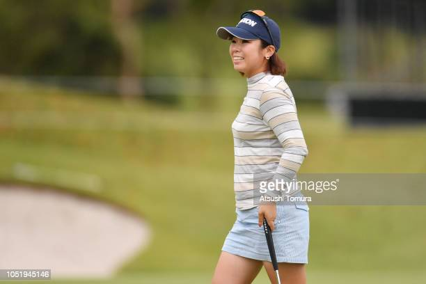 Kaori Makitani of Japan smiles during the first round of the Fujitsu Ladies at Tokyu Seven Hundred Club on October 12 2018 in Chiba Japan