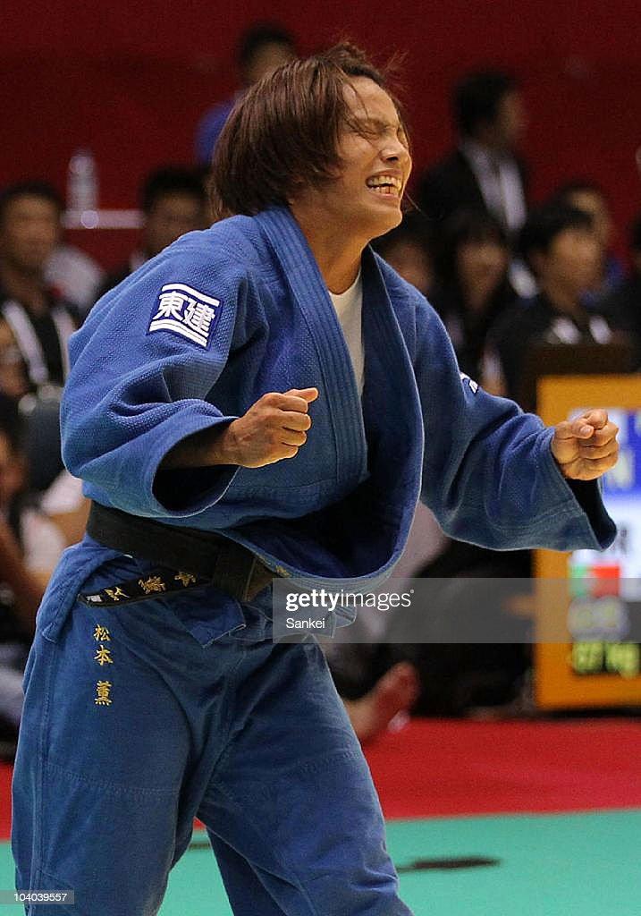 World Judo Championships Tokyo 2010 - Day 3