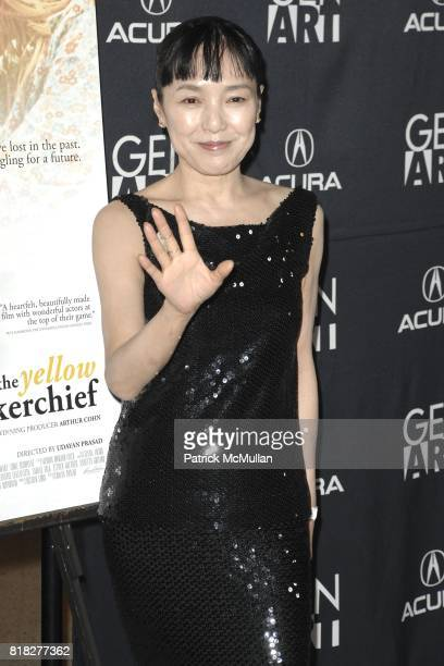Kaori Momoi attends Los Angeles Premiere of THE YELLOW HANDKERCHIEF at Pacific Design Center on February 18 2010 in West Hollywood California