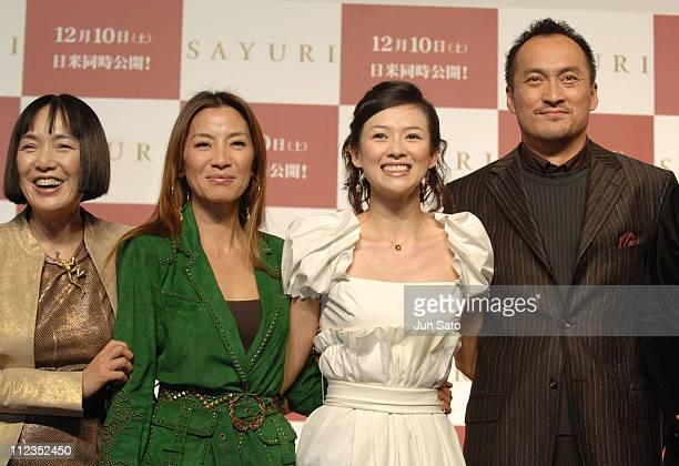 Kaori Momoi, Michelle Yeoh, Ziyi Zhang and Ken Watanabe