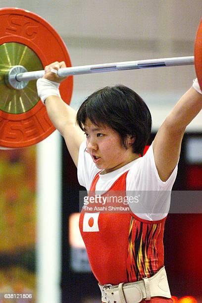 Kaori Niyanagi of Japan competes in the Women's 48kg during the Weightlifting Asian Championships at Nagai Stadium on May 2 2000 in Osaka Japan
