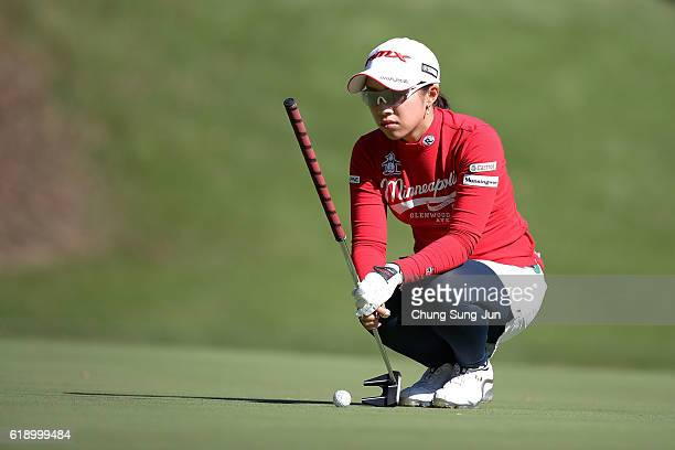 Kaori Ohe of Japan looks over a green on the 7th hole during the second round of the Mitsubishi Electric/Hisako Higuchi Ladies Golf Tournament at the...