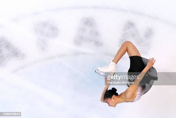 Kaori Sakamoto competes in the ladies free skating during day three of the 87th Japan Figure Skating Championships at Towa Yakuhin RACTAB Dome on...
