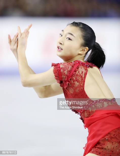 Kaori Sakamoto competes in the ladies free skating during day three of the 86th All Japan Figure Skating Championships at the Musashino Forest Sports...