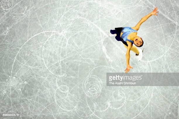 Kaori Sakamoto competes in the ladies short program during day one of the 86th All Japan Figure Skating Championships at the Musashino Forest Sports...