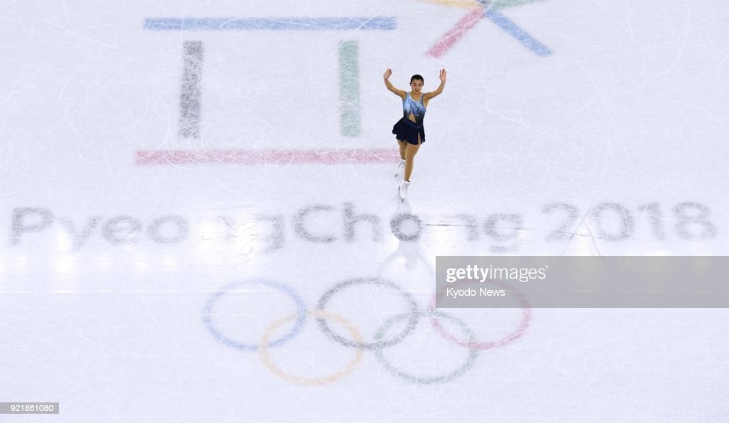 Kaori Sakamoto of Japan acknowledges the crowd after performing in the women's figure skating short program at the Pyeongchang Winter Olympics in Gangneung, South Korea, on Feb. 21, 2018. ==Kyodo