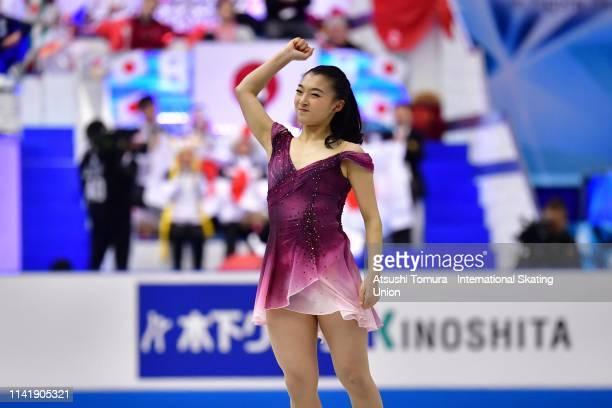 Kaori Sakamoto of Japan celebrates after competing in the Ladies Single Short Program on day one of the ISU Team Trophy at Marine Messe Fukuoka on...