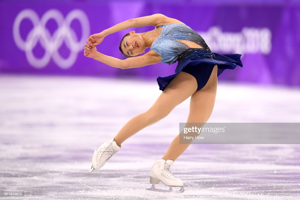 https://media.gettyimages.com/photos/kaori-sakamoto-of-japan-competes-during-the-ladies-single-skating-picture-id921823620