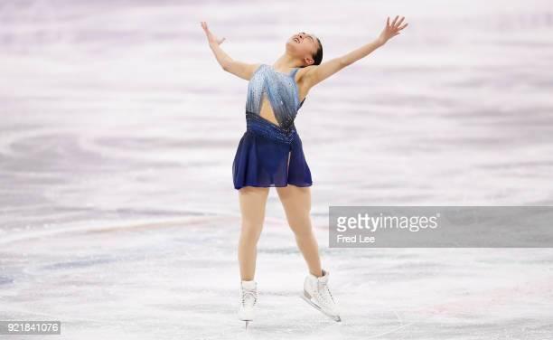 Kaori Sakamoto of Japan competes during the Ladies Single Skating Short Program on day twelve of the PyeongChang 2018 Winter Olympic Games at...