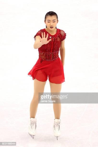 Kaori Sakamoto of Japan competes during the Ladies Single Skating Free Skating on day fourteen of the PyeongChang 2018 Winter Olympic Games at...