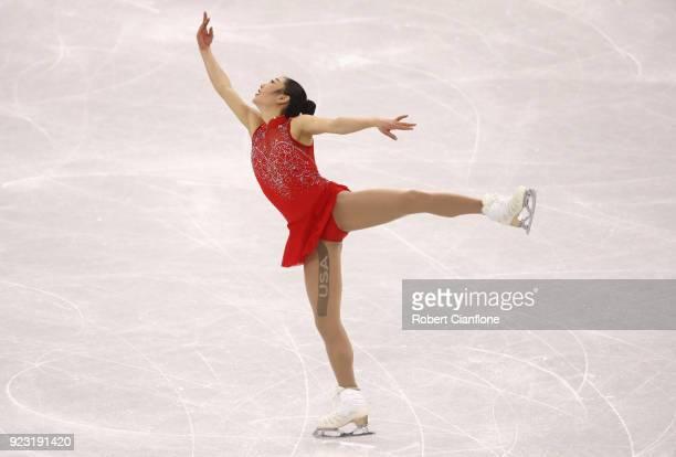 Kaori Sakamoto of Japan competes during the Ladies Single Skating Free Program on day fourteen of the PyeongChang 2018 Winter Olympic Games at...