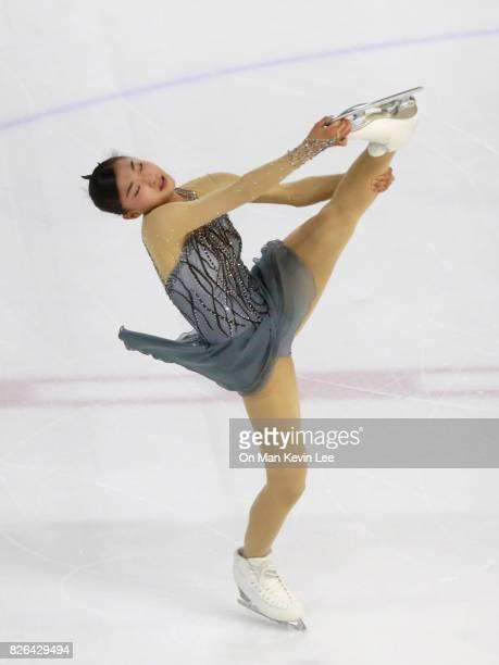 Kaori Sakamoto of Japan competes in Ladies Short Program during the Asian Open Figure Skating Trophy 2017 on August 4 2017 in Hong Kong Hong Kong