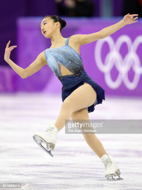Kaori Sakamoto of Japan competes in the Figure Skating Ladies' Single Short Program on day twelve of the PyeongChang 2018 Winter Olympic Games at...