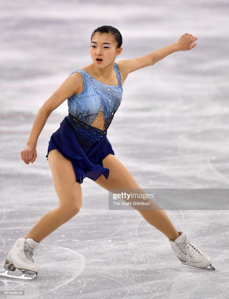 Figure Skating - Winter Olympics Day 12 : News Photo