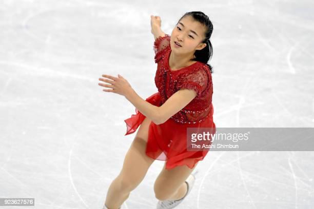 Kaori Sakamoto of Japan competes in the Figure Skating Ladies Single Free Skating on day fourteen of the PyeongChang 2018 Winter Olympic Games at...