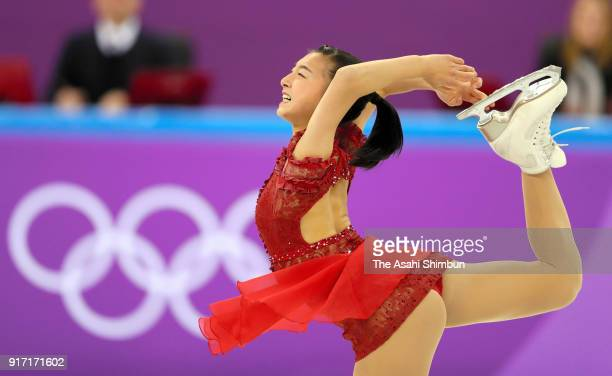 Kaori Sakamoto of Japan competes in the Figure Skating Team Event Ladies' Single Free Skating on day three of the PyeongChang 2018 Winter Olympic...