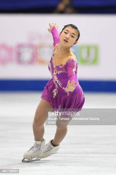 Kaori Sakamoto of Japan competes in the Junior Ladies Free Skating during the 4th day of the World Junior Figure Skating Championships at Taipei...