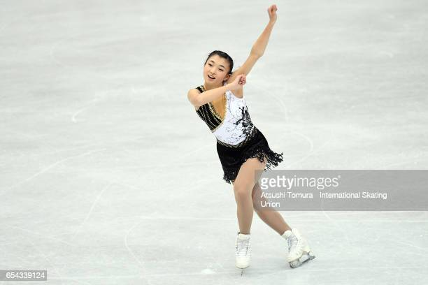 Kaori Sakamoto of Japan competes in the Junior Ladies Short Program during the 3rd day of the World Junior Figure Skating Championships at Taipei...