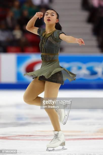 Kaori Sakamoto of Japan competes in the Ladies' Free Skate during day three of 2017 Bridgestone Skate America at Herb Brooks Arena on November 26...
