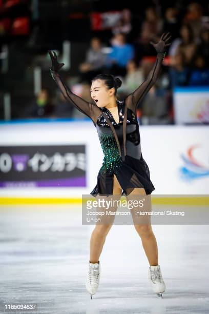 Kaori Sakamoto of Japan competes in the Ladies Free Skating during day 2 of the ISU Grand Prix of Figure Skating Internationaux de France at Polesud...