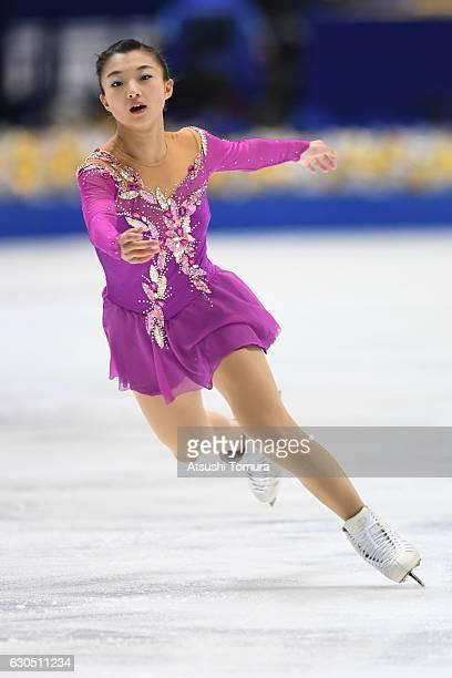 Kaori Sakamoto of Japan competes in the Ladies free skating during the Japan Figure Skating Championships 2016 on December 25 2016 in Kadoma Japan