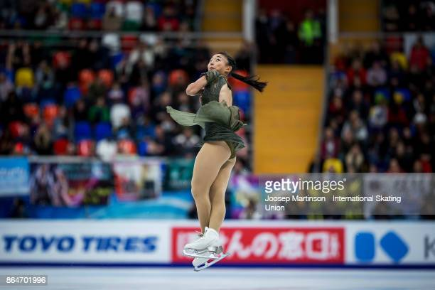Kaori Sakamoto of Japan competes in the Ladies Free Skating during day two of the ISU Grand Prix of Figure Skating, Rostelecom Cup at Ice Palace...