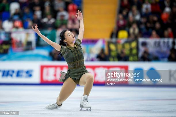 Kaori Sakamoto of Japan competes in the Ladies Free Skating during day two of the ISU Grand Prix of Figure Skating Rostelecom Cup at Ice Palace...