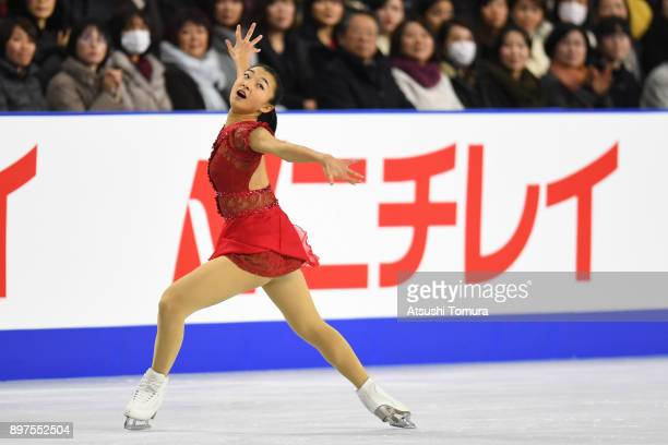 Kaori Sakamoto of Japan competes in the ladies free skating during day three of the 86th All Japan Figure Skating Championships at the Musashino...