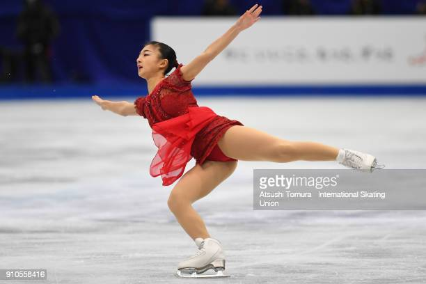 Kaori Sakamoto of Japan competes in the ladies free skating during day three of the Four Continents Figure Skating Championships at Taipei Arena on...