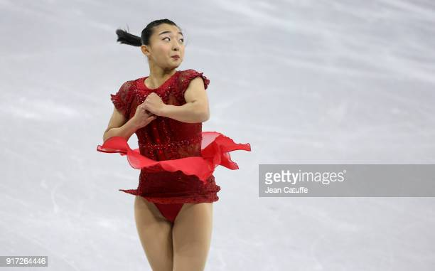 Kaori Sakamoto of Japan competes in the Ladies Free Skating during the Figure Skating Team Event on day three of the PyeongChang 2018 Winter Olympic...