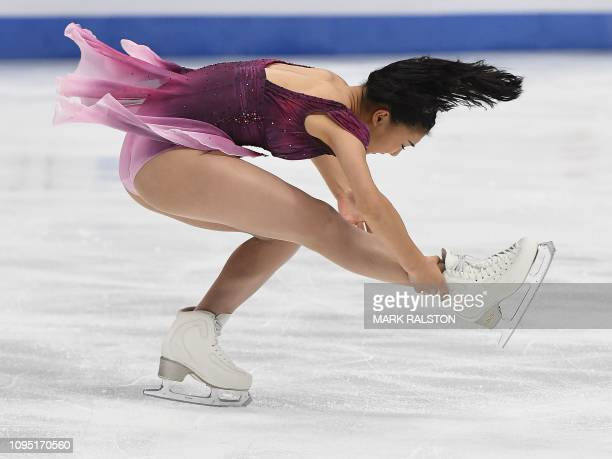 Kaori Sakamoto of Japan competes in the Ladies Short Program during the ISU Four Continents Figure Skating Championship at the Honda Center in...