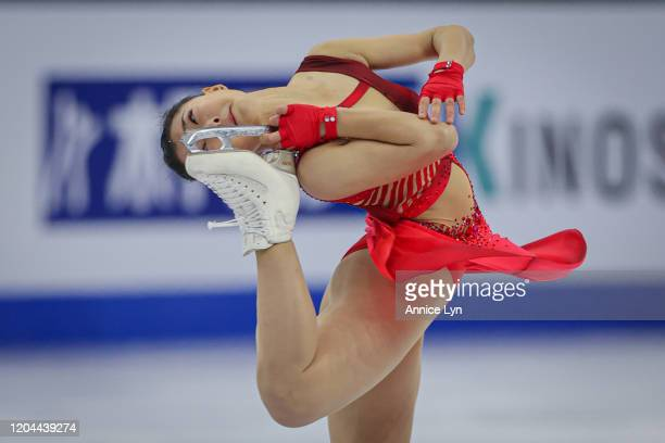Kaori Sakamoto of Japan competes in the Ladies Short Program during day 1 of the ISU Four Continents Figure Skating Championships at Mokdong Ice Rink...