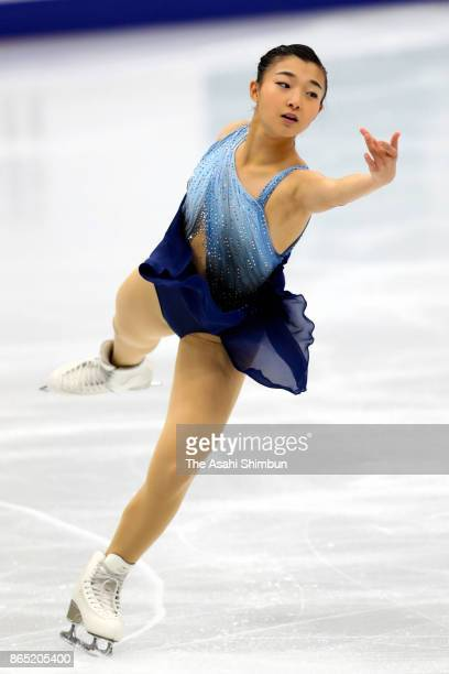 Kaori Sakamoto of Japan competes in the Ladies Short Program during day one of the ISU Grand Prix of Figure Skating Rostelecom Cup at Ice Palace...
