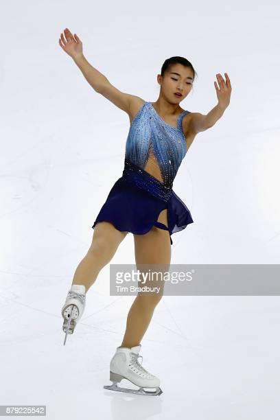 Kaori Sakamoto of Japan competes in the Ladies' Short Program during day two of 2017 Bridgestone Skate America at Herb Brooks Arena on November 25...