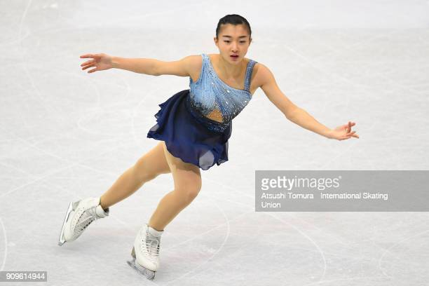Kaori Sakamoto of Japan competes in the ladies short program during the Four Continents Figure Skating Championships at Taipei Arena on January 24...