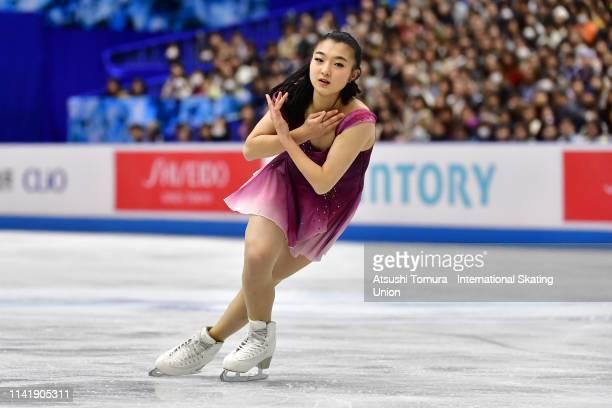Kaori Sakamoto of Japan competes in the Ladies Single Short Program on day one of the ISU Team Trophy at Marine Messe Fukuoka on April 11 2019 in...