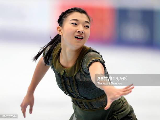 Kaori Sakamoto of Japan competes in the Ladies Singles Free Skating during day two of the ISU Grand Prix of Figure Skating Rostelecom Cup at Ice...
