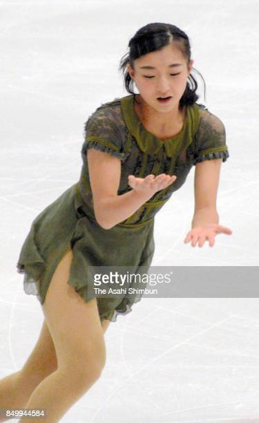Kaori Sakamoto of Japan competes in the Women's Singles Free Skating during day three of the US International Fifure Skating Classic at the SLC...